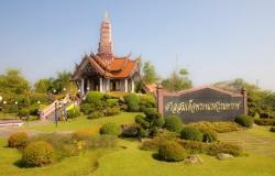 Prachin Buri